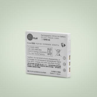 Ekstra batteri til trådløse høretelefoner - Tilbehør - Produktbillede